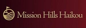Mission Hills Haikou - Image: Mission Hills Haikou logo 01