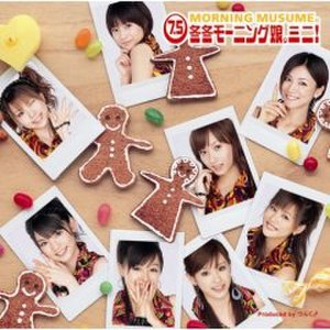 7.5 Fuyu Fuyu Morning Musume Mini! - Image: Morning Musume 7.5 Fuyu Fuyu Morning Musume. Mini! (limited edition)