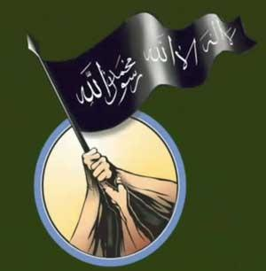 Mujahideen Shura Council (Iraq) - Image: Mujahideen Shura Council Iraq logo