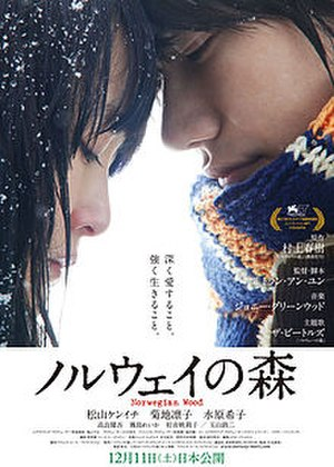 Norwegian Wood (film) - Film poster