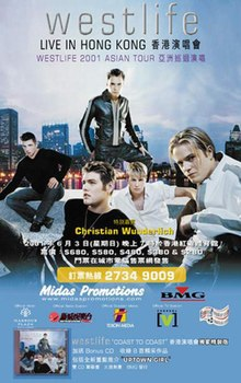 Poster Westlife WhereDreams.jpg
