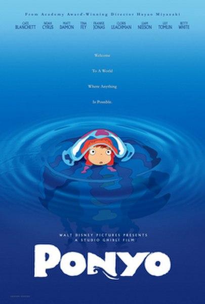 أخر أعمال ميزاكي(ponyo on the cliff by the sea) بمناسبة كرنفال روائع Miyazaki و Ghib,أنيدرا