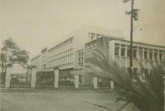 University of Santo Tomas Faculty of Engineering - The Engineering-Architecture Building, now known as Roque Ruaño Building, in 1950s.