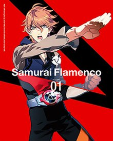 220px-SamuraiFlamencovolume1.jpg