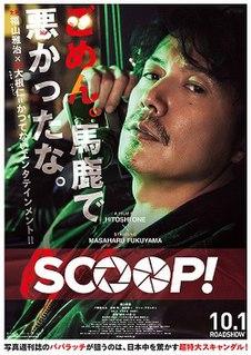 <i>Scoop!</i>