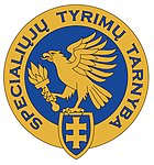Special Investigation Service of the Republic of Lithuania logo.jpg