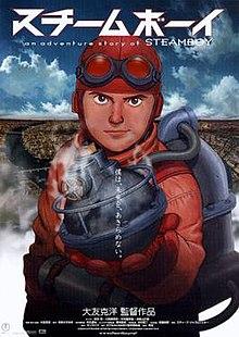 Steamboy - Wikipedia