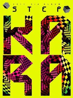 Step (Kara album) - Image: Step albumcover