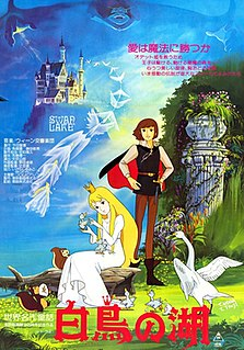 <i>Swan Lake</i> (1981 film)