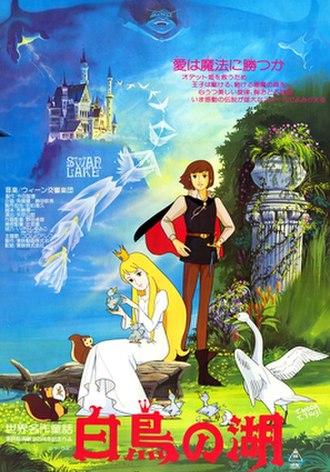 Swan Lake (1981 film) - Image: Swan Lake (1981 film)