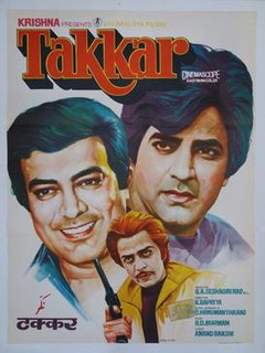 <i>Takkar</i> (1980 film) 1980 Indian film directed by K. Bapaiah
