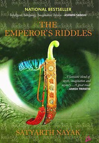 The Emperor's Riddles - Image: The Emperors Riddlescover