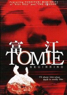 <i>Tomie: Beginning</i> 2005 film by Ataru Oikawa