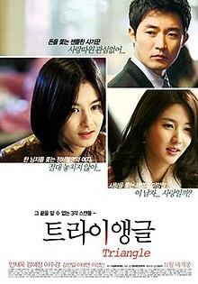 Triangle (2009) Tagalog Dubbed