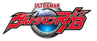 <i>Ultraman R/B</i>