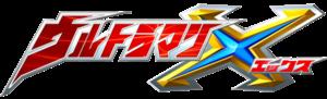 Ultraman X - Image: Ultraman X Logo