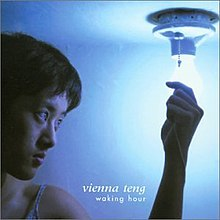 Waking Hour Album Wikipedia