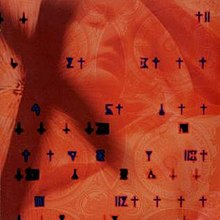 A reddish abstract artwork dotted with various tiny symbols.  The shadow of a large X occupies its left half.