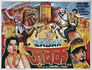 Zabak - Image: Zabak 1961
