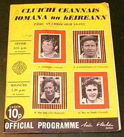 1972 All-Ireland Senior Hurling Championship Final.jpg
