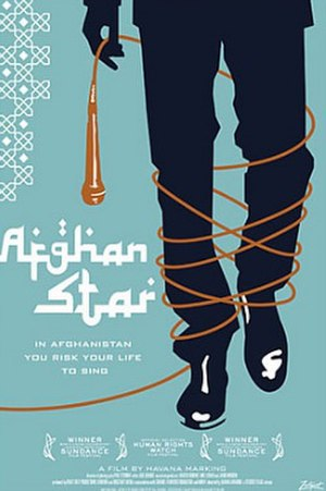 Afghan Star (film) - Theatrical release poster by Cuban designer Giselle Monzón, 2008