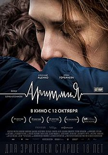 <i>Arrhythmia</i> (film) 2017 Russian drama film by Boris Khlebnikov