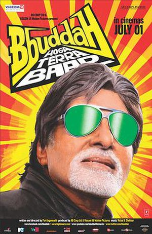 Bbuddah... Hoga Terra Baap - Theatrical release poster