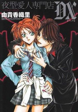 Blood Hound (manga)