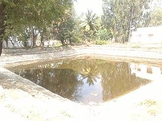 Chintamani, Karnataka - Kalyani Near Railway Station