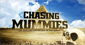 Chasing Mummies - Title screen