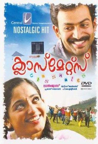 Classmates (2006 film) - DVD cover