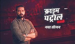 Highest TRP Reality Show in India