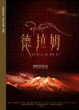 Delamu - Theatrical poster