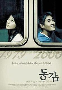 ditto korean movie download 480p 400mb & 720p 950mb