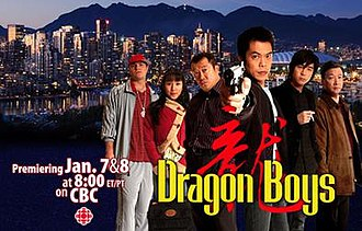 Dragon Boys - CBC Mini-Series