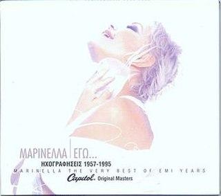 <i>Ego</i> (The Very Best of EMI Years) 2005 greatest hits album by Marinella