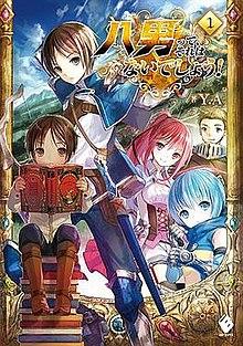 Hachinantte Sore wa Inai Deshō! lätt roman volym 1 omslag.jpg
