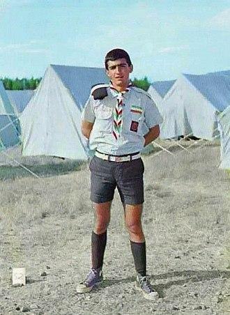 Iran Scout Organization - Image: Iran Scout Organization card
