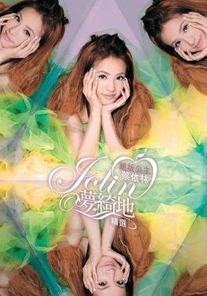 Final Wonderland - Image: Jolin Tsai Wonderland
