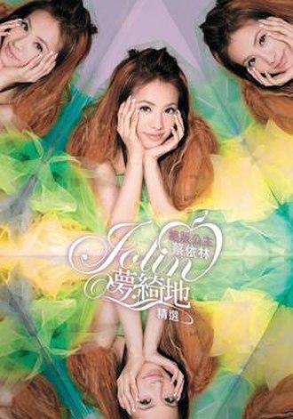 Final Wonderland - Image: Jolin Tsai Wonderland
