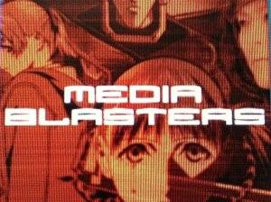 Media Blasters - Image: Media Blasters