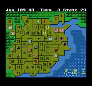 Romance of the Three Kingdoms (video game series) - Romance of the Three Kingdoms for the Nintendo Entertainment System, with the logo in the bottom-right corner
