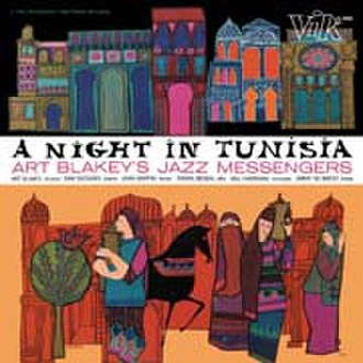 A Night in Tunisia (1957 album) - Image: Night in Tunisia 1957