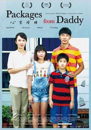 Packages from Daddy - Theatrical release poster