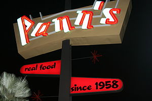 Westchester, Los Angeles - Pann's neon sign at night
