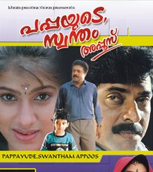 Pappayude Swantham Appoos movie