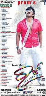 <i>Raaj the Showman</i> 2009 film directed by Prem