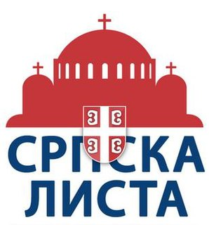 Serb List (2012)