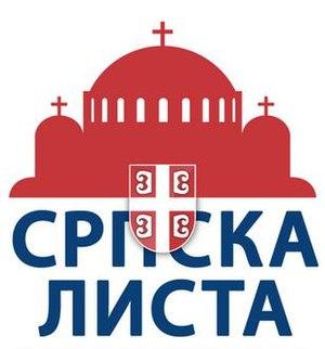 Serb List (2012) - Image: Serb List (2012)