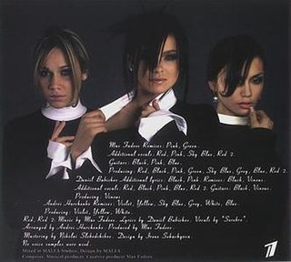 Song Number 1 2007 single by Serebro